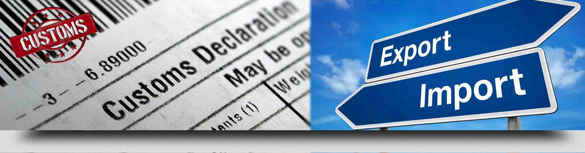 Customs-Legislations